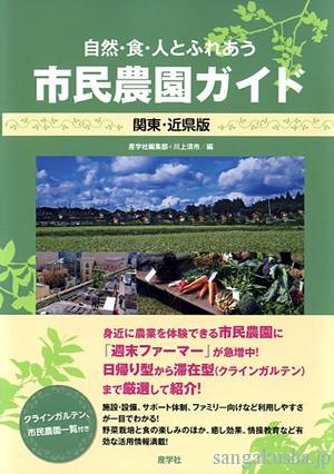 ISBN978-4-7825-3327-7