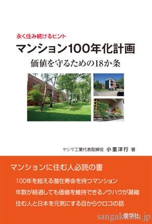 ISBN978-4-7825-3328-4