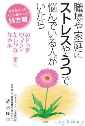 ISBN978-4-7825-3348-2