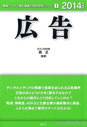 ISBN978-4-7825-3351-2
