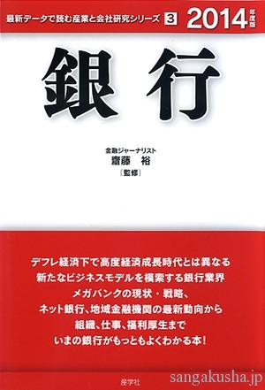ISBN978-4-7825-3352-6