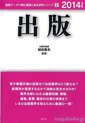 ISBN978-4-7825-3352-9
