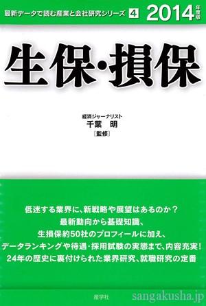 ISBN978-4-7825-3354-3