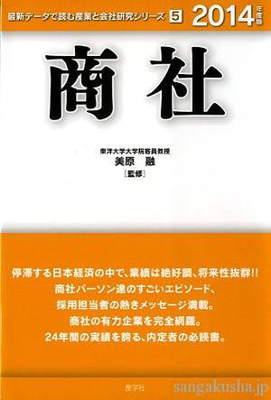 ISBN978-4-7825-3355-0