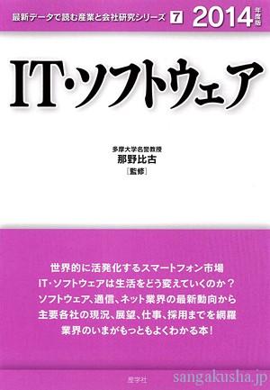 ISBN978-4-7825-3357-4