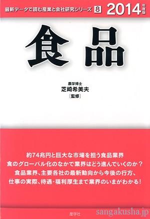 ISBN978-4-7825-3358-1