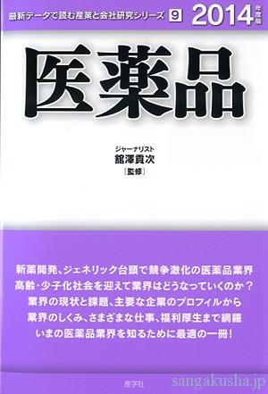 ISBN978-4-7825-3359-8