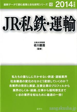ISBN978-4-7825-3360-4