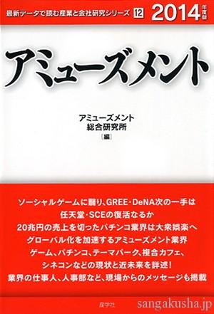 ISBN978-4-7825-3362-8