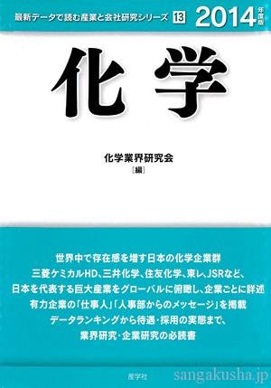 ISBN978-4-7825-3363-5
