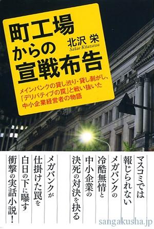 ISBN978-4-7825-3365-9
