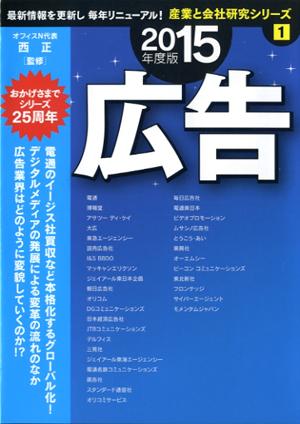 ISBN978-4-7825-3371-0