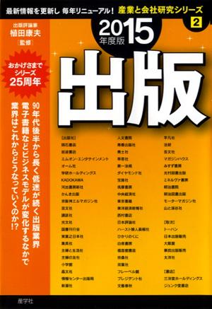 ISBN978-4-7825-3372-7
