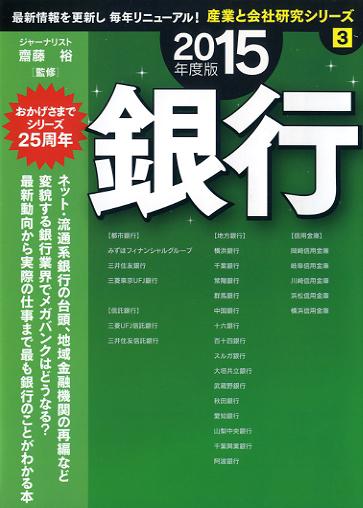 ISBN978-4-7825-3373-4