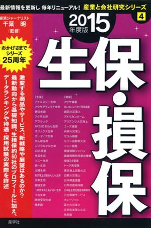 ISBN978-4-7825-3374-1