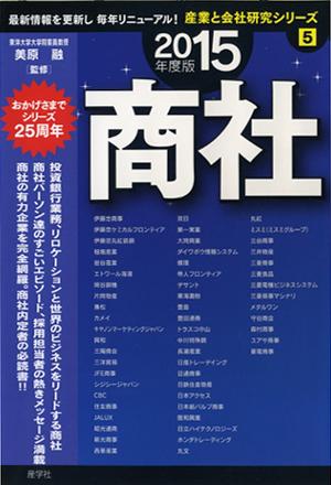 ISBN978-4-7825-3375-8