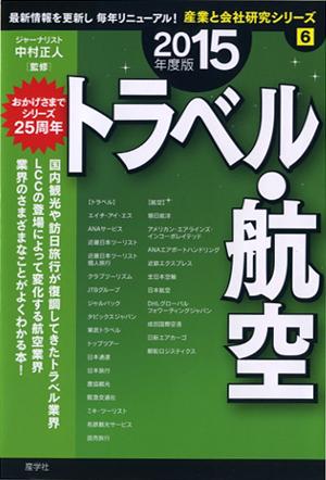 ISBN978-4-7825-3376-5