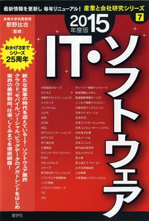 ISBN978-4-7825-3377-2