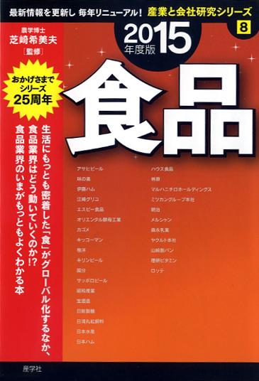 ISBN978-4-7825-3378-9