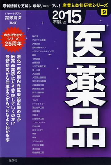 ISBN978-4-7825-3379-6