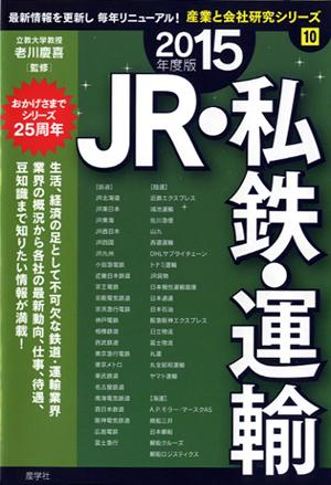 ISBN978-4-7825-3380-2