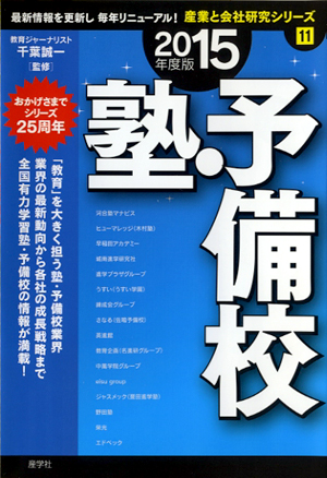 ISBN978-4-7825-3381-9