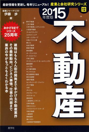 ISBN978-4-7825-3382-6
