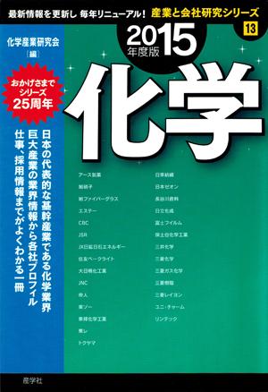 ISBN978-4-7825-3383-3