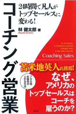 ISBN978-4-7825-3395-6