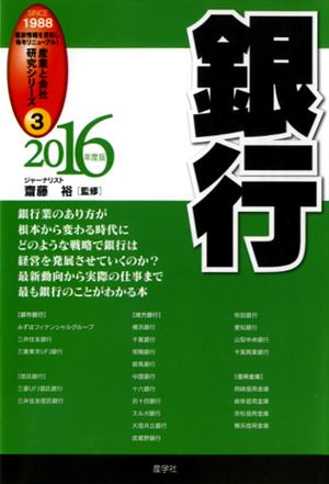 ISBN978-4-7825-3403-8
