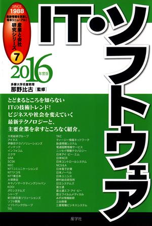 ISBN978-4-7825-3407-6