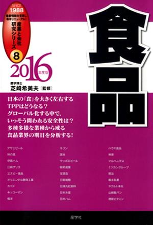 ISBN978-4-7825-3408-3