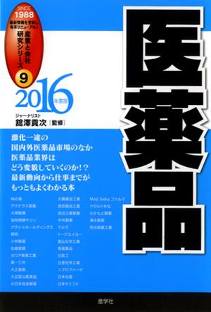 ISBN978-4-7825-3409-0