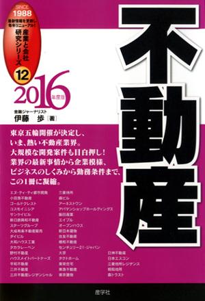 ISBN978-4-7825-3412-0
