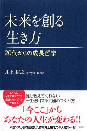 ISBN978-4-7825-3414-4