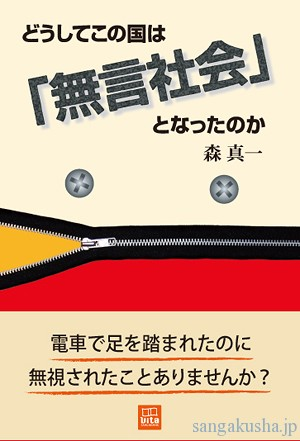 ISBN978-4-7825-7103-3