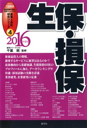 ISBN978-4-7948-3404-5