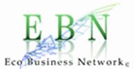 エコビジネスネットワーク 国内唯一の環境ビジネスのシンクタンク。主な業務として、環境ビジネス市場調査・分析。各地域、大手企業・中堅中小企業の環境ビジネス創出支援コンサルティング、環境機器・商品開発、環境経営の推進サポート。「環境ビジネス支援フォーラム」主宰のほか、環境ビジネス関連セミナーの運営。月刊「環境ビジネスレポート」発行。環境情報分野でも国内有数のネットワーカーとして活動。